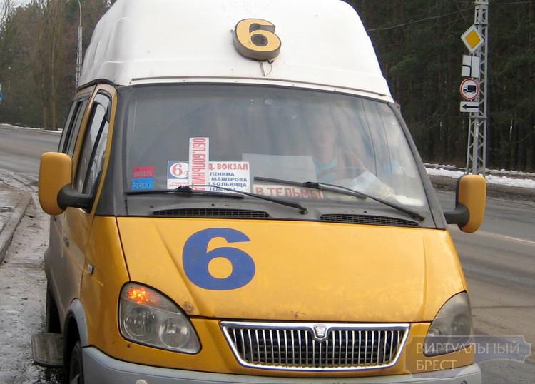 Названия Брестских остановок транспорта - сложный ребус для гостей города