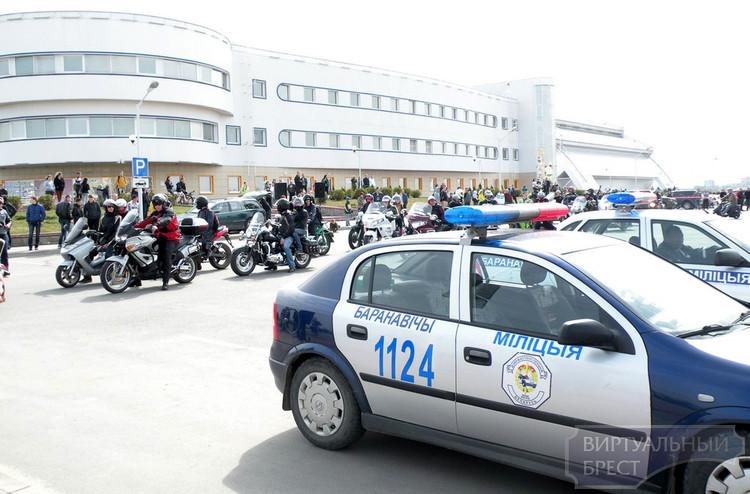 20 апреля в Барановичах состоялось открытие мотосезона