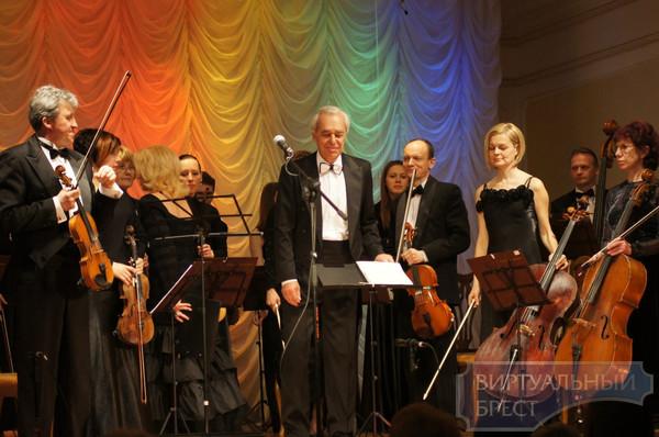 """Камерный оркестр представил программу """"Моцарт и его современники"""""""