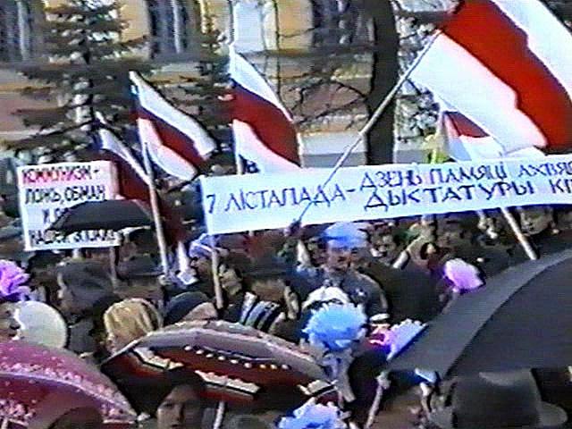 1-го Мая социал-демократы Бреста выйдут на демонстрацию под бело-красно-белым флагом