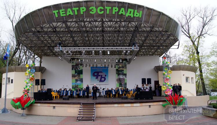 1 мая в брестском парке им. 1 Мая прошёл концерт и состоялось награждение