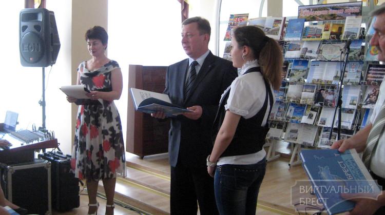 Состоялась презентация книги «Брест. Московский район. Портрет на фоне времени»