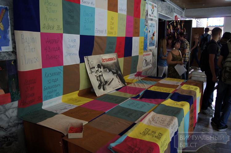 В Бресте организовали концерт и акцию в память жертв СПИДа