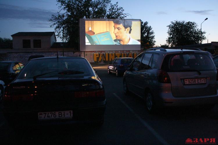 Автокинотеатр открылся в Бресте