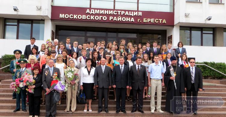 Состоялось вручение золотых и серебряных медалей выпускникам Московского района г. Бреста