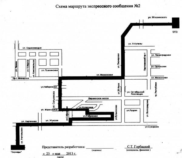 улица Пушкинская - Бульвар