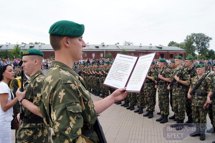 Брестская пограничная группа принимает очередных новобранцев