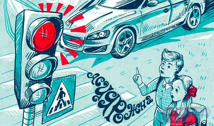 рисунки безопасность на дороге:
