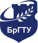 Институт повышения квалификации и переподготовки БрГТУ приглашает на обучение