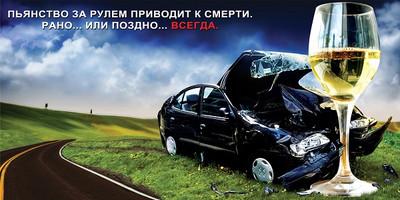 С 24 октября 2013 года у пьяных водителей начнут забирать машины