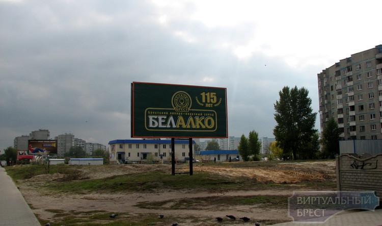 На Волгоградской собираются строить торговый комплекс. БСДП выразила протест