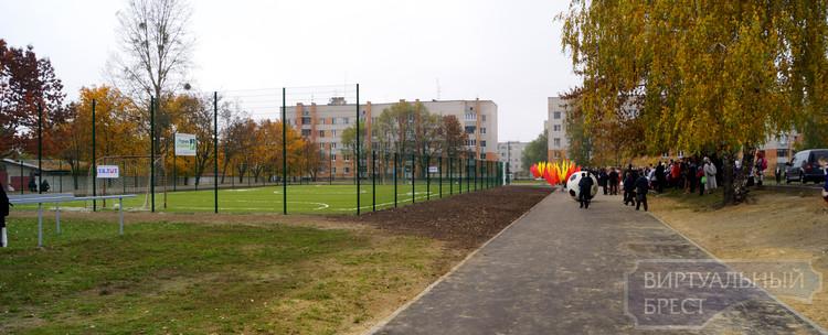 Первая мини-футбольная площадка открылась в Бресте