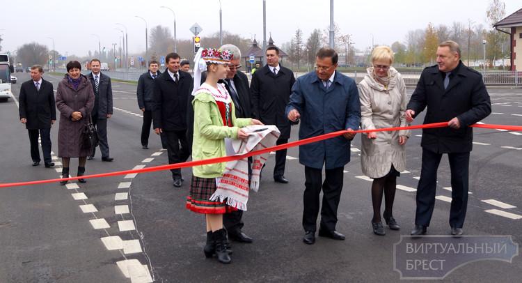 Мост на Западном обходе торжественно открыли, и дали название - Берестейский