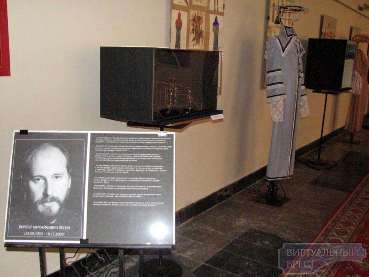Вечер памяти Виктора Лесина прошел в Брестском театре драмы