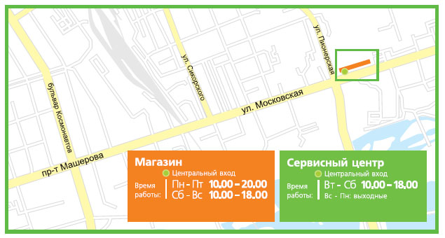 Сохраните 510 тысяч рублей и здоровье с пылесосом Kдrcher DS 6000