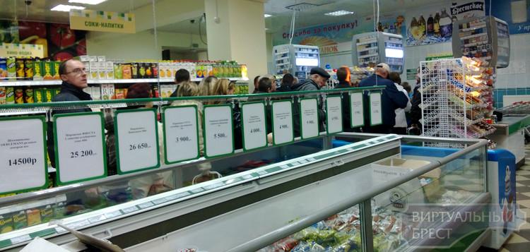 Брестчанка: толкового супермаркета нет, в магазинах - шаром покати. Добро пожаловать в СССР?