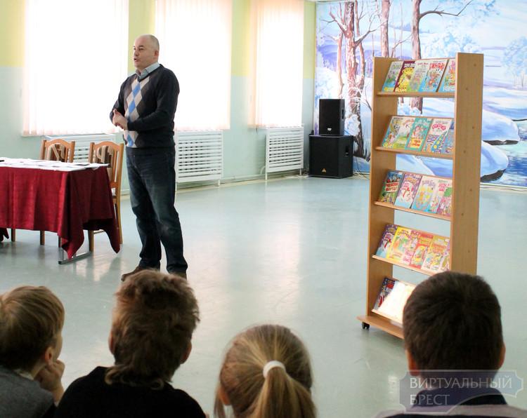 Детский писатель Валерий Квилория в гостях у Брестских школьников