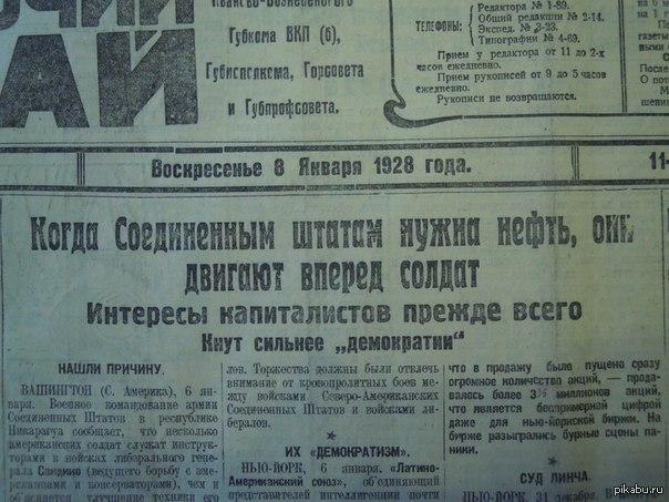 В Украине официально зарегистрировано более 1 млн переселенцев, - Минсоцполитики - Цензор.НЕТ 6817