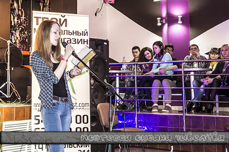 «Артпроект в доме Грибоедова» объединил творческих людей Бреста