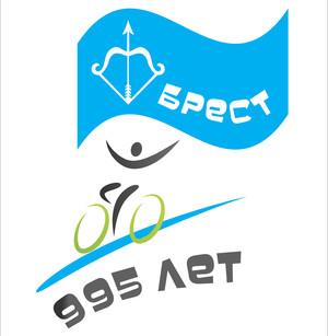 Открыта регистрация на первый брестский велофестиваль