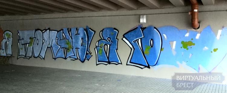 Граффитисты начали рисовать под новым мостом патриотические рисунки к 9 мая