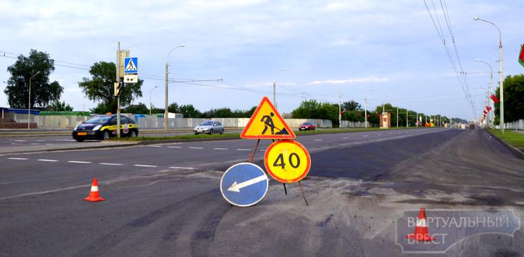 На ул. Московской меняют асфальт: две полосы от Сов. Конституции до Пионерской