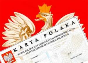 Карта поляка: кто задаёт вопросы по существу дела?