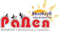Велофестиваль-2014 стартует от Брестской крепости 26 июля