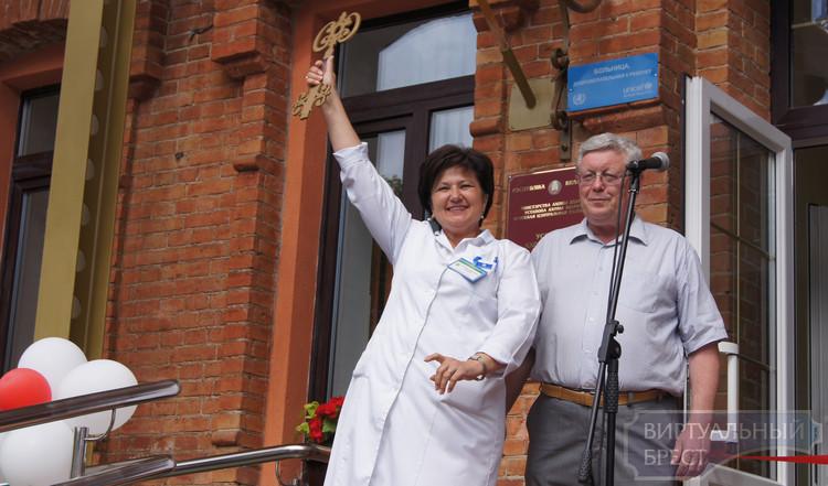 Брестская детская поликлиника №1 официально открыта