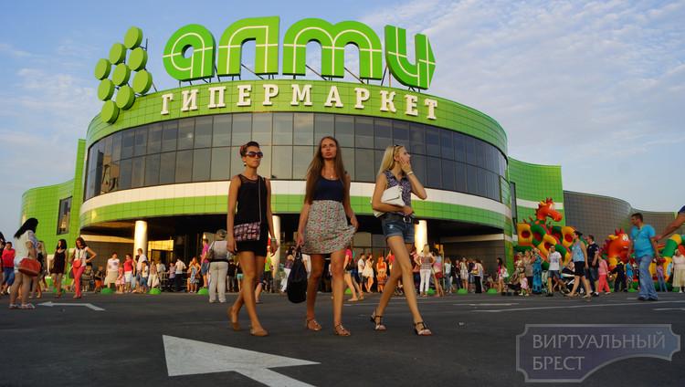 В Бресте гипермаркет АЛМИ на пр. Республики закроется с 15 сентября