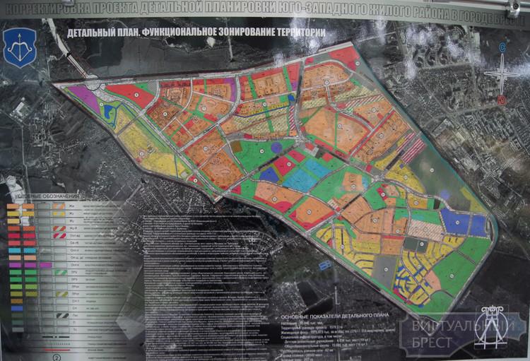 Объявлено обсуждение концепции застройки Юго-Западного жилого района в г. Бресте