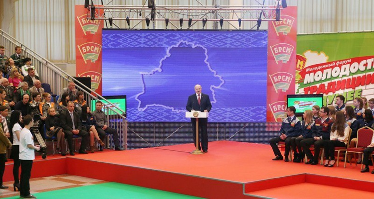 Годом молодежи объявлен 2015 год в Беларуси