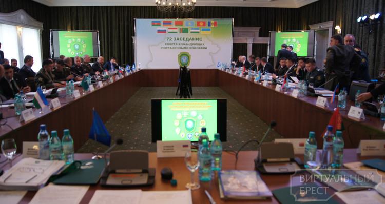 В Бресте состоялось 72-е заседание Совета командующих пограничными войсками стран СНГ