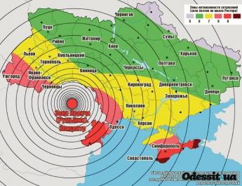 Землетрясение в Румынии ощутили и жители Брестской области