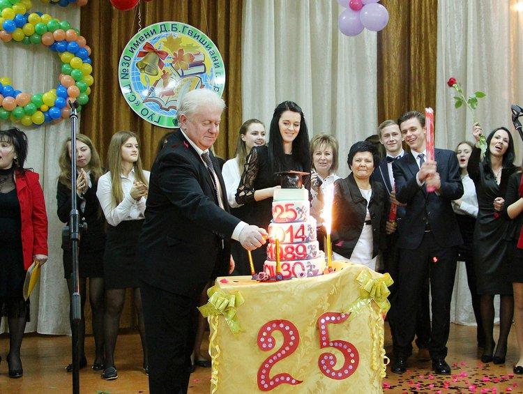 Средняя школа № 30 г. Бреста отпраздновала своё 25-летие