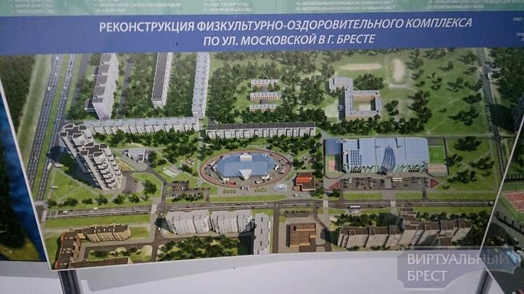 Детский городок на Гаврилова предлагают возродить к тысячелетию Бреста