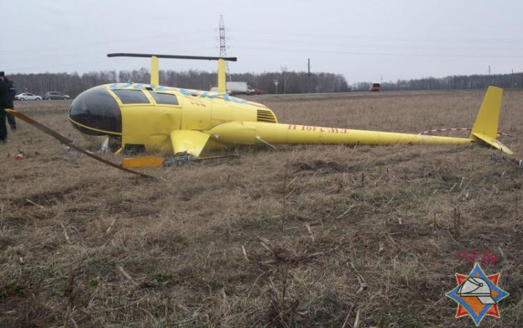 СК просит откликнуться семью, которая фотографировалась у вертолета в Кобринском районе