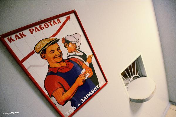 Заработная плата в Брестской области за неполные пять лет увеличилась в 1,6 раза