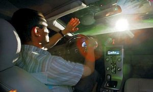 ГАИ: яркое солнце и блики - явная опасность для водителей