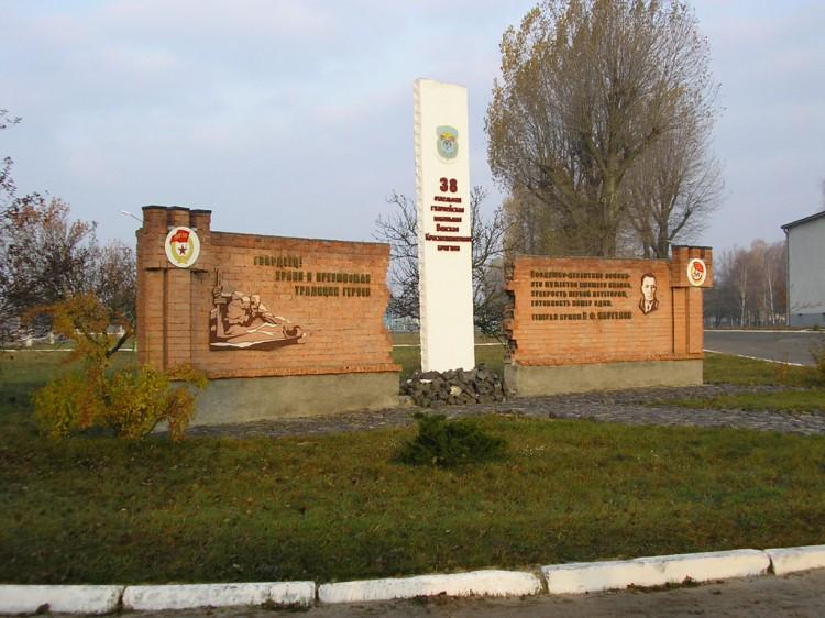 Зарубежные военные проведут инспекцию в Беларуси