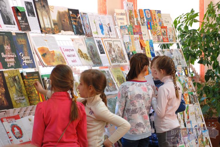 Международная неделя детской и юношеской книги в Бресте