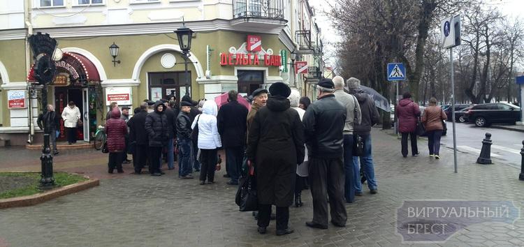 """Деньги вкладчикам-физлицам ЗАО """"Дельта Банк"""" начнут возвращать 13 апреля"""