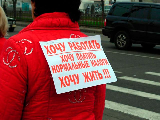 "В Беларуси введен сбор за ""социальное иждивенчество"""