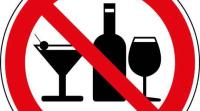 7 апреля в Бресте запрещена продажа алкогольных напитков