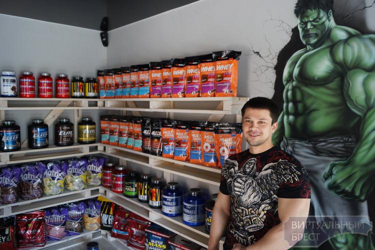Магазин спортивного питания, Халк и Виктор Братченя: что общего?