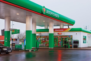 На АЗС появится новый вид топлива - брендовый бензин BN-92