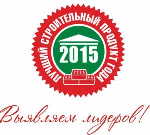 Брест на несколько дней превратится в торговую столицу Беларуси