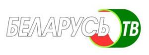 Все региональные телеканалы страны будут объединены под названием «Беларусь 4»
