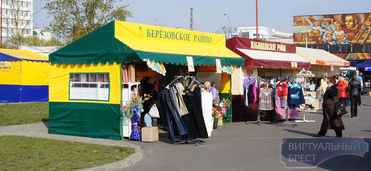 В Бресте проходит «стоковая» ярмарка-распродажа