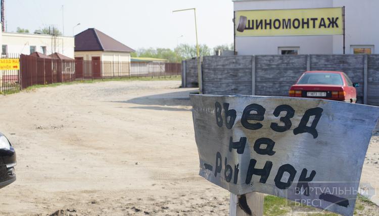 """На рынке """"Варшавский"""" состоялось собрание предпринимателей"""